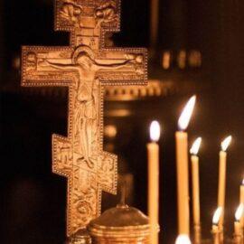 Χριστιανική συνείδηση.