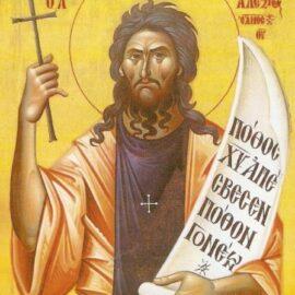 17 Μαρτίου. Οσιος Αλέξιος. Ο Άνθρωπος του Θεού.